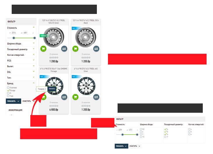 90b364250bac Разработка и создание сайтов в Курске, создание сайта интернет магазина,  поддержка интернет магазинов