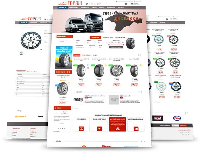 Создание сайта по продаже шин