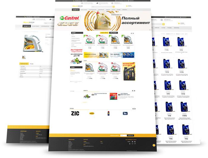 Создание сайта по продаже автомобильных масел и фильтров