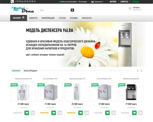 Создать сайт по продаже оборудования
