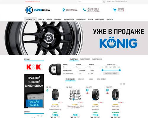 Адаптивная версия интернет-магазина в Курске создать