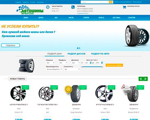 7c8abb6b5d7 Редизайн интернет-магазина