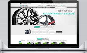 Договор на разработку (создание) интернет-сайта (магазина)
