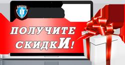 Создать интернет магазин, создание сайта интернет магазина