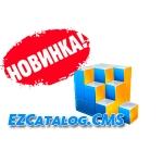 """Улучшения в готовом решении: интернет магазин """"Шины / диски"""""""