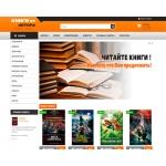 """Разработан интернет-магазин """"Книги от автора"""""""